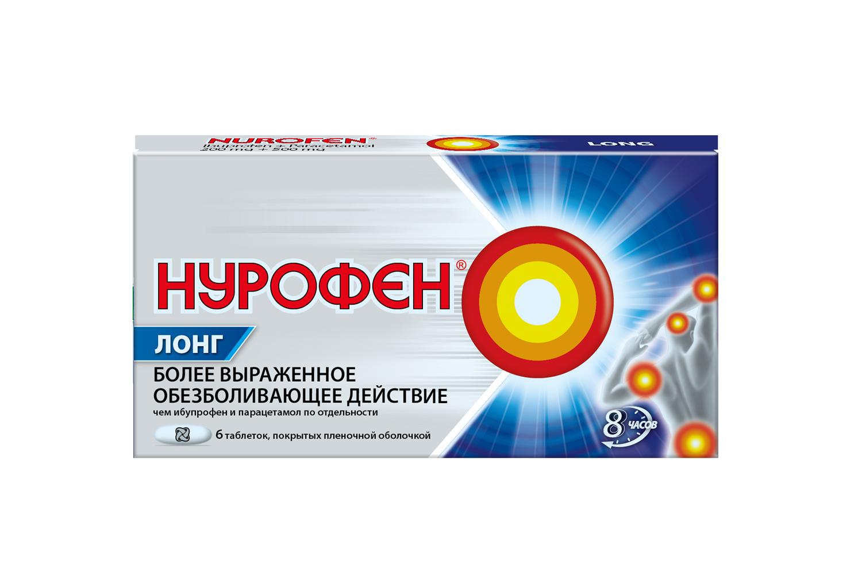 Нурофен® Лонг (6 таблеток)
