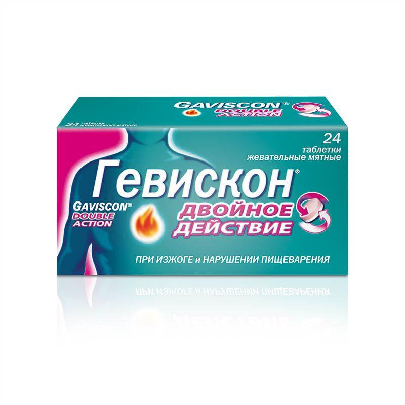 гевискон двойное действие жевательные таблетки 24
