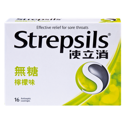 Strepsils 使立消無糖檸檬味喉糖