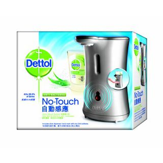 Dettol No-Touch Automatic Hand Wash Dispenser Aloe Vera