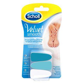 Scholl Насадки для пилки для ногтей
