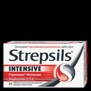 Strepsils INTENSIVE Lozenges