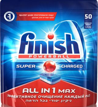 Finish All in One таблетки 50 шт