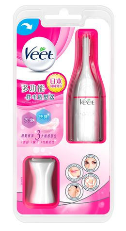 Veet® Sensitive Touch™ Electric Trimmer