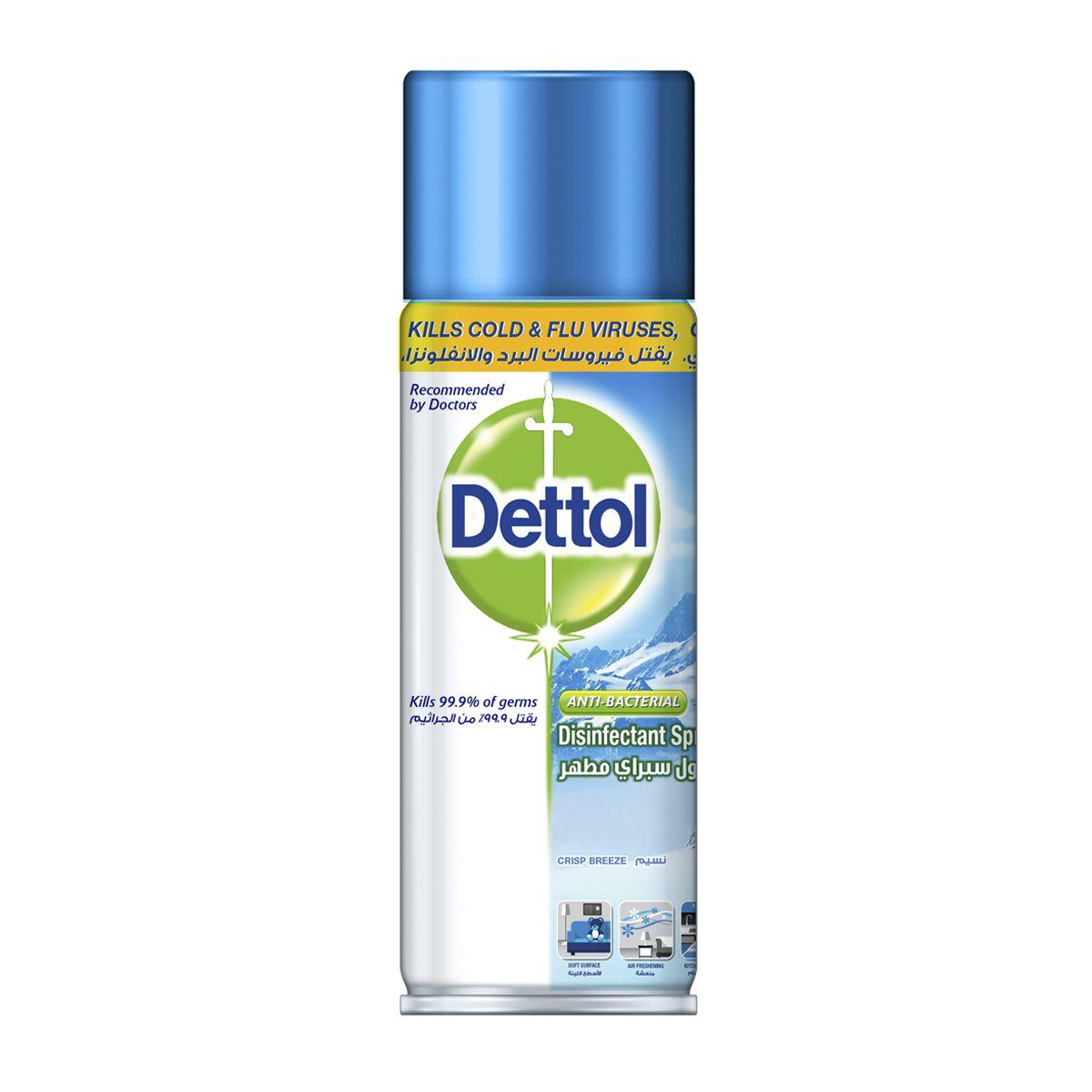 Dettol Disinfectant Surface Spray Crisp Breeze | Dettol
