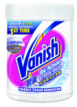 Vanish Power O2 Crystal White Fabric Stain Remover & Whitener