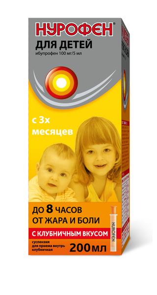 Нурофен®  для детей суспензия 200мл, вкус клубники