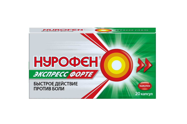 Нурофен® Экспресс Форте (20 капсул)