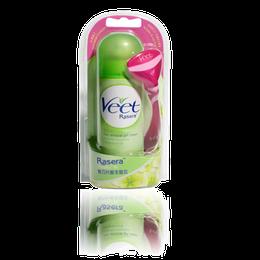 Veet® Rasera™ Bladeless™ Kit For Dry Skin
