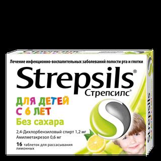 Strepsils Junior Strawberry Lozenge